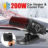 Автомобильный обогреватель Auto Heater Fan 703, 200W, автопечка, автодуйка, обогреватель для авто
