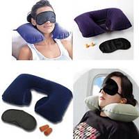Набор для путешествий Three Tourists Treasures, Дорожный набор для сна 3 в 1 маска беруши надувная подушка