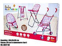 Игровой набор для девочек аксессуаров для кукол 4 в 1 'Play House' 8847-8A с куклой
