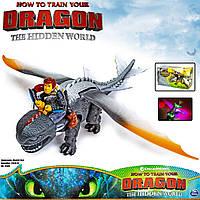 Игрушка для детей интересный пласитковый дракончик Беззубик 3308 герой мультфильма Как приручить дракона