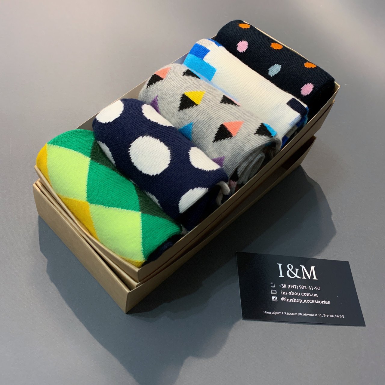 Набор носков I&M Craft из 5-ти пар (070298)