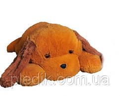 Мягкая игрушка Собака Тузик 50 см. медовый