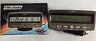 Автомобильные часы VST 7045V  с терм.внутр и наружный