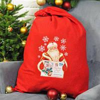 Красный Мешочек Деда Мороза для Подарков Новогодний Мешок для Атмосферы Нового Года Рождества