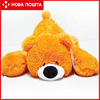 Мягкая игрушка лежачий медведь Умка 85 см медовый