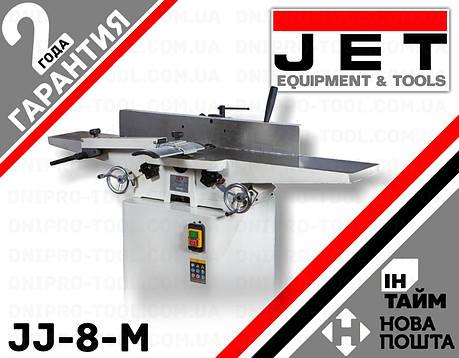 Фуговальный станок JET JJ-8-M, фото 2