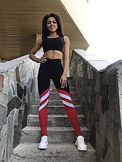 Костюм для фитнеса топ и лосины Black&Red, фото 2