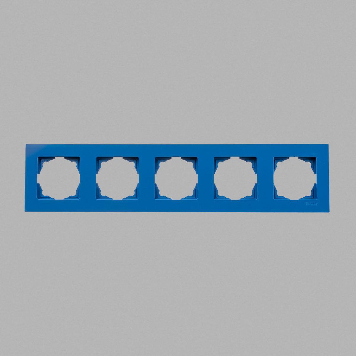 Eqona рамка 5-ая голубая