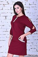 Платье нарядное с кармашками 332514 -Размер: 50,52,54