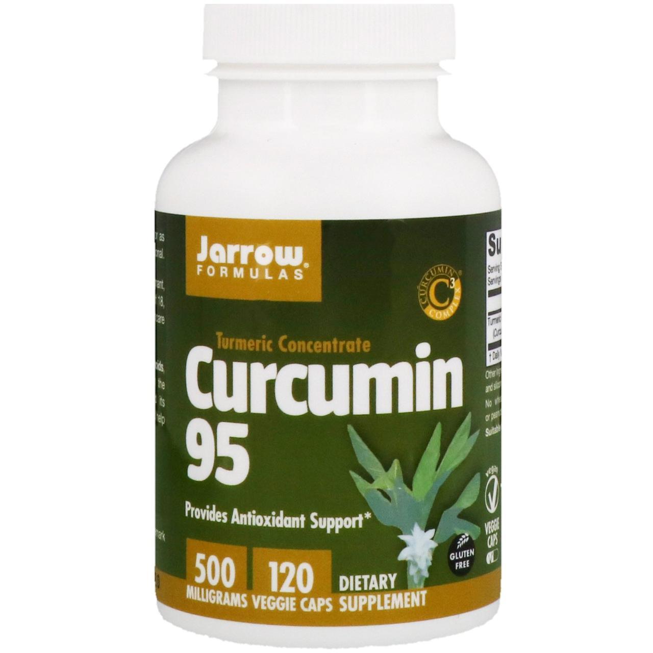 Куркумин 95, Jarrow Formulas, 500 мг, 120 капсул