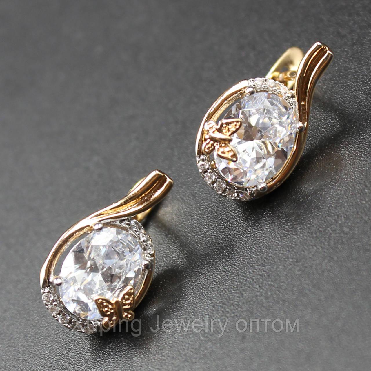 "Серьги женские  ""Ailoster"" Xuping Jewelry (позолота)."