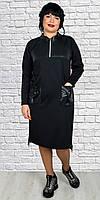 Женское платье свободного кроя в стиле спорт - шик