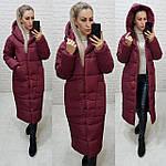 Куртка кокон довга зимова в стилі ковдру M500 бордовий / вишневий / колір бордо / темно червоний