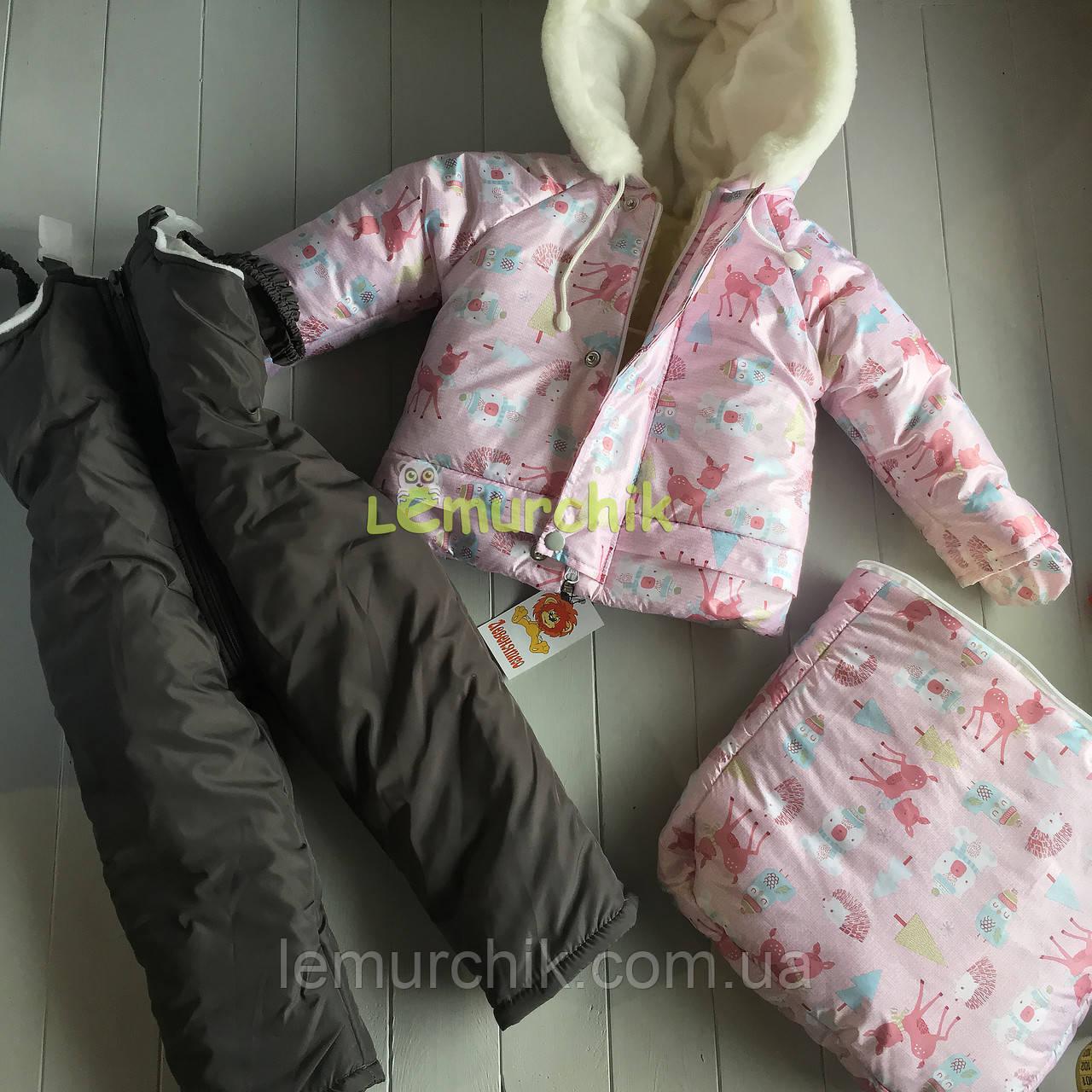 Дитячий зимовий комбінезон-трансформер (куртка+штани комбінезон+мішечок), рожевий з малюнком