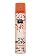 """Сухой шампунь для жирных волос """"Ослепительный объем"""" Girlz Only Hair Care Dry Shampoo Dazzling Volume 200 мл"""