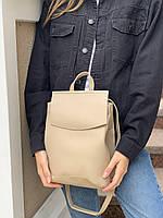 Рюкзак-сумка 3SDx1 беж, фото 1