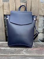 Рюкзак 3SDx4 синий
