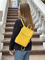 Рюкзак 3SDx14 желтый, фото 1