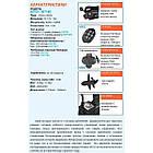 Лодочный электромотор GPS Haswing Cayman B 55 (черный), фото 8