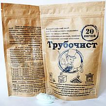 Концентрований засіб для очищення та видалення сажі і смоли. 20 порцій. Трубочист. Від виробника.