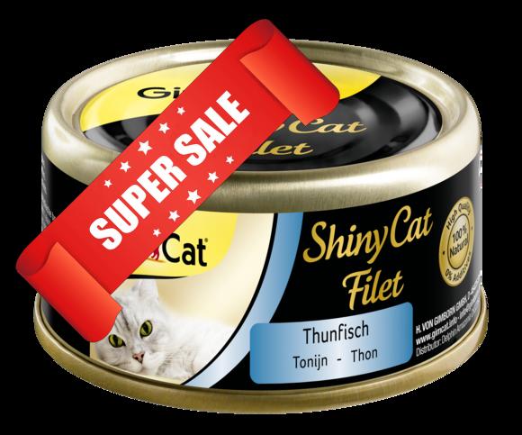 Влажный корм для котов GimCat ShinyCat Filet Тунец 70 г