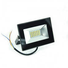 Прожектор LMP 73-10