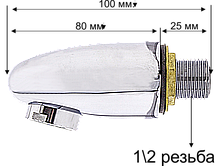 Налив воды настенный (AB 6806) для душевых кабин и настенного монтажа, фото 2