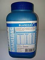 Порошок Бланидас, марки А  для дезинфицирующее средство 1кг.
