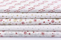 """Набор новогодних тканей 40*40 см """"Снежинки и звёздочки"""" золотисто-серебряного цвета из 5 штук"""