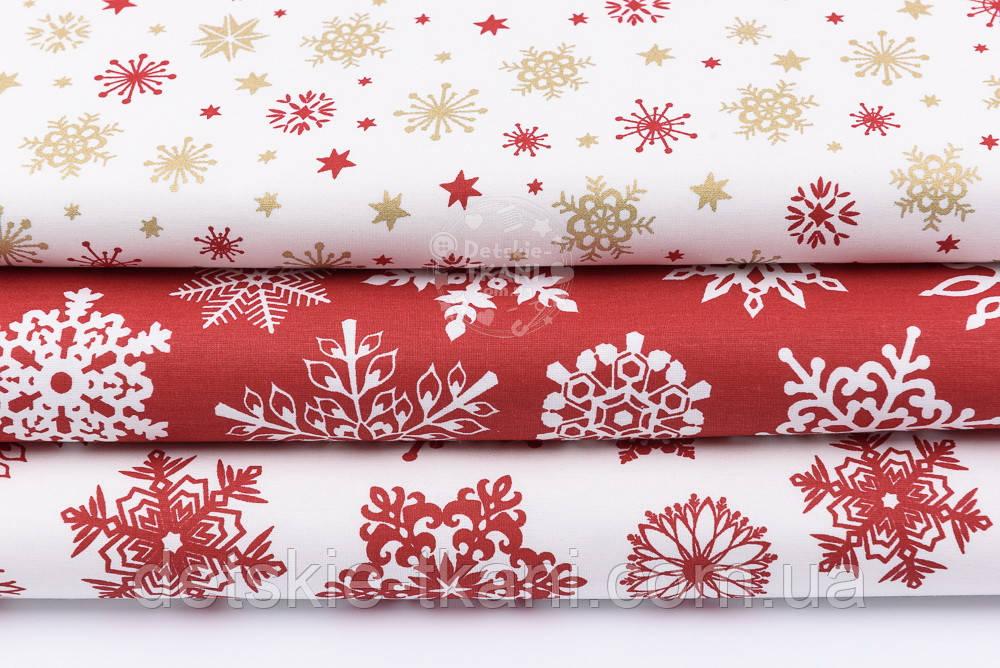 """Набор новогодних тканей 40*40 см """"Фигурные снежинки"""" золотисто-красного цвета из 3 штук"""