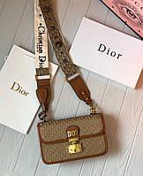 Брендовая женская сумка Dior