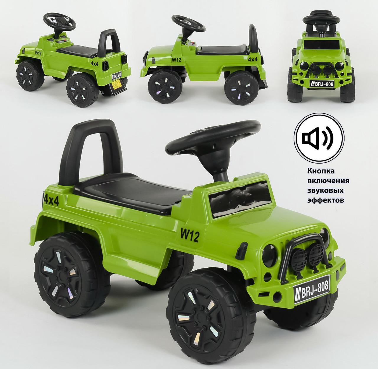 Машина-Толокар музыкальный 808 G-8001 JOY  цвет зеленый
