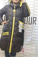 Пальто молодежное  батальное черно-желтое Pompadur