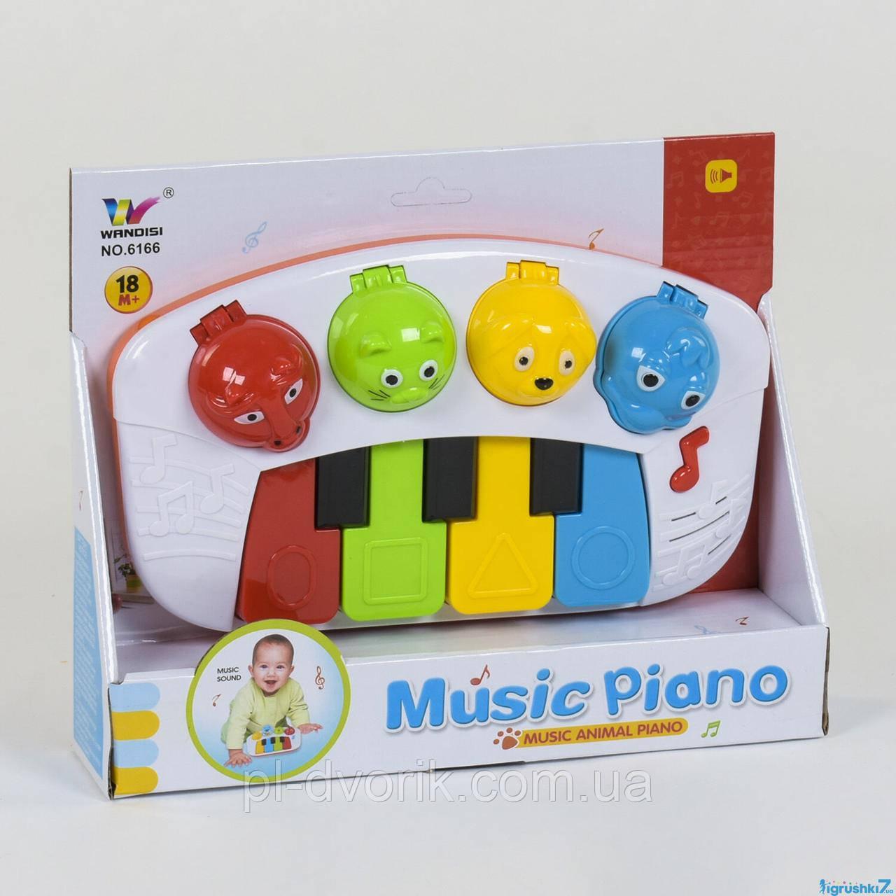 Музыкальное пианино 6166 (48) мелодии, звуки животных, в коробке
