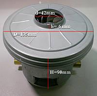 Двигатель для пылесоса Bosch, Siemens HCX-1800 (1800W)