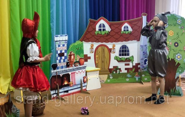 декорации для детского сада купить