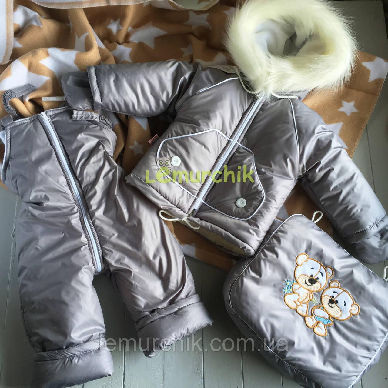 Детский зимний комбинезон-трансформер (куртка+штаны комбинезон+мешочек), серый