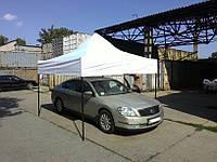 ШАТЕР УСИЛЕННЫЙ УКРАИНА 3Х3 40КГ,шатер торговый,шатры,