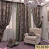 Ткань для штор Shani 912030, фото 3
