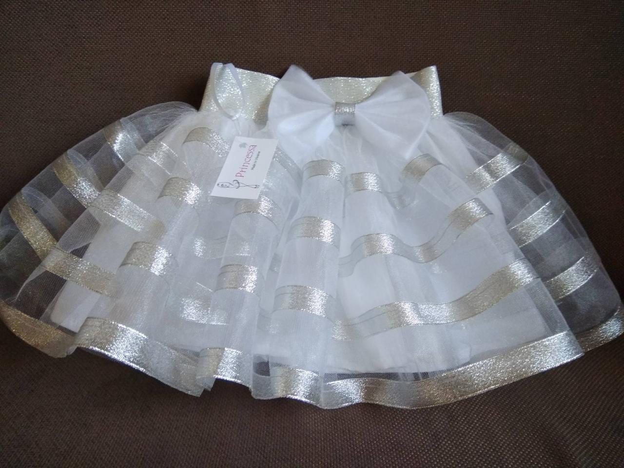 Праздничная белая юбка детская с серебристыми лентами и резинкой.