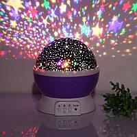 🔥 Детский ночник шар Star Master проектор звездного неба вращающийся