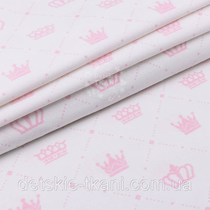 Фланель детская короны в пунктирных ромбах розовые на белом, ширина 240 см