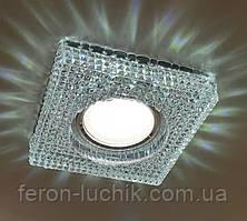Точечный светильник с LED подсветкой встраиваемый MR-16 GU5.3 7791