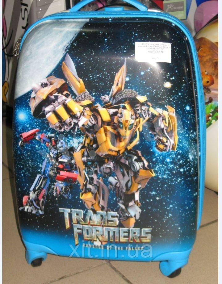 "Детский чемодан 16"" на колесах Transformers"