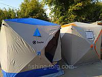 Палатка зимняя в виде куба тип ATLANT 180х180х205 см универсальная - морозо- и износостойкая