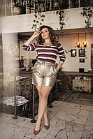 Шорты  женские  кожаные в расцветках 38507, фото 1