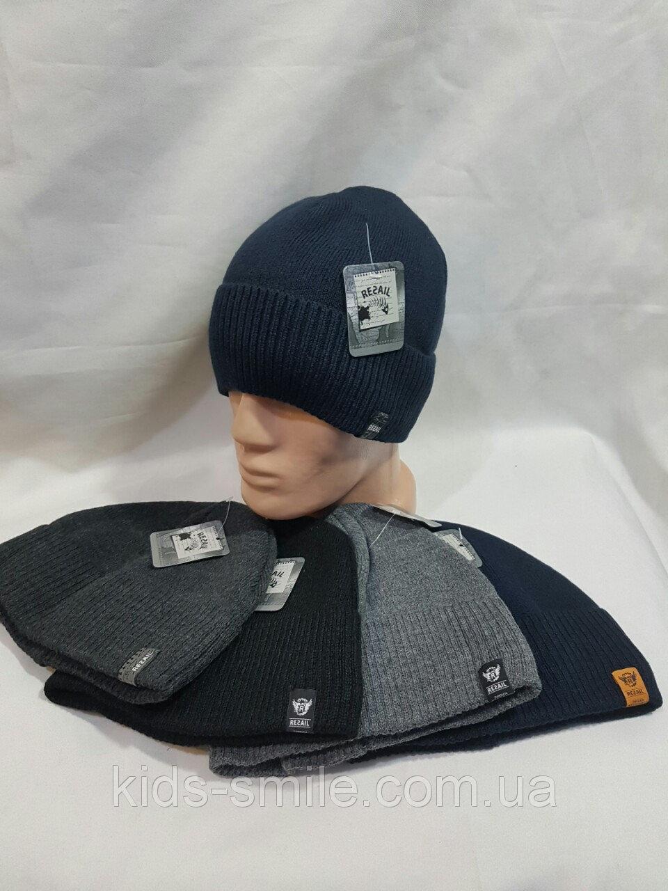 Чоловіча в'язана шапка кольори чорний,світло та темно сірий розмір 55-57