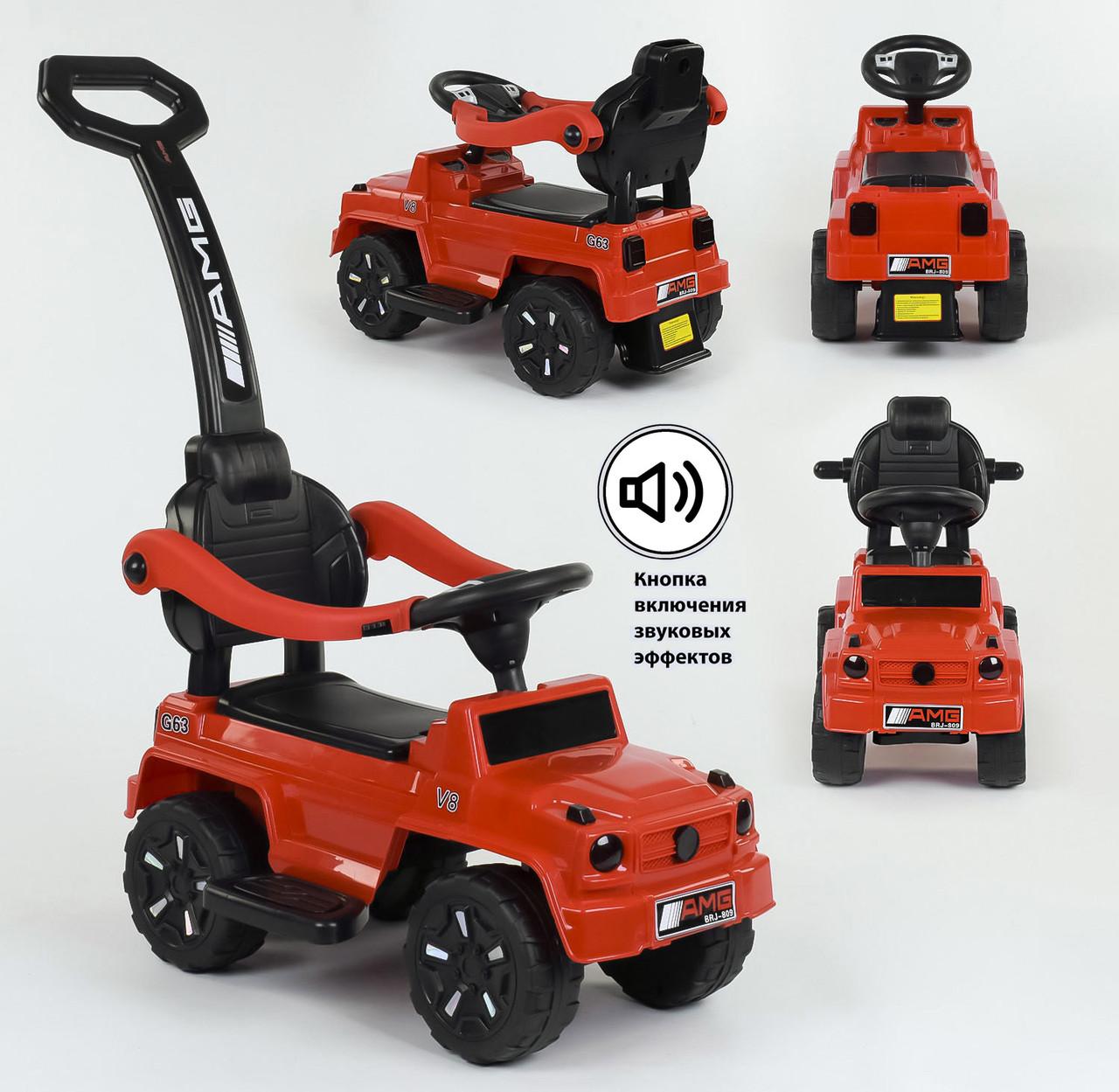 Машина - толокар  2 в 1 красный 809 CR-13500 JOY
