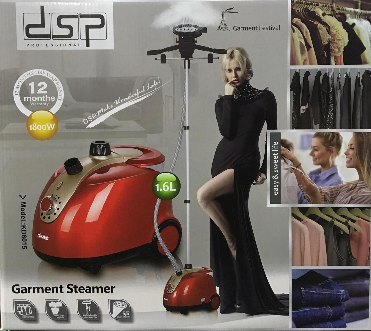 Отпариватель для одежды DSPKD6015, 1800W 1,6 L