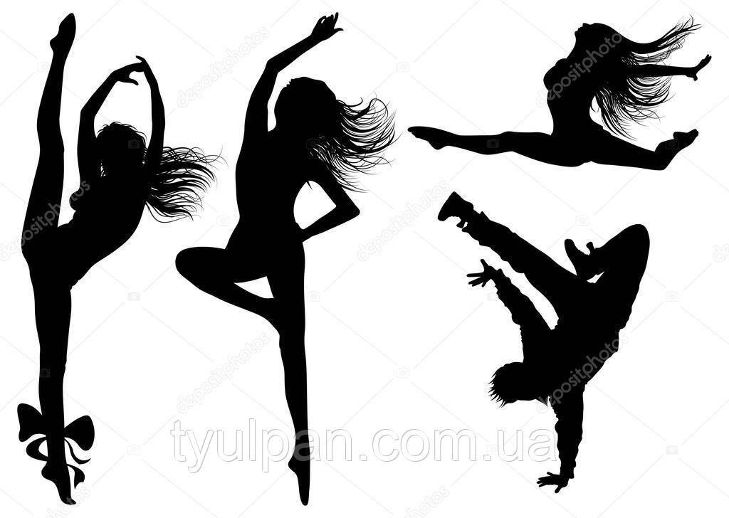 Вафельные картинки 15*20 см силуэты танцующая девушка